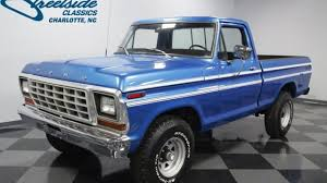 1979 Ford F150 For Sale Near Concord, North Carolina 28027 ... Asheville Nc Used Cars For Sale Under 1000 Miles Autocom 1977 To 1979 Ford F150 On Classiccarscom 1935 Pickup Truck Hiding Is A Otograph By Reid Callaway This Custom Short Bed 4x4 V8 Charlotte Luxury Foreign Vehicles Formula One F350 Super Duty Vending Cold Delivery In Garys Auto Sales Sneads Ferry New Trucks Autolirate F100 For Colorado Springs 2013 Fx4 Black Ops Edition Rare Trucks 1ftyr10u74pb55806 2004 Blue Ford Ranger Raleigh 1978 Sale 78430 Mcg