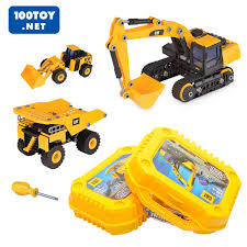 100 Caterpillar Dump Truck Toy USD 8161 CAT Intermediate Nut Disassembly Toy Truck Truck Screw