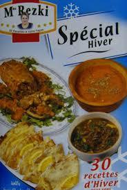 cuisine alg駻ienne cuisine alg駻ienne madame rezki 28 images cuisine algerienne