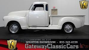 100 1953 Gmc Truck GMC Pickup