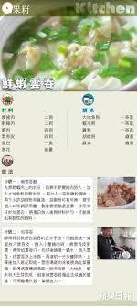 pat鑽e cuisine pat鑽e cuisine 100 images 梁栢堅home 東京過江龍人氣麵包café