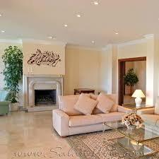 Islamic Wall Art & Canvas | Salam Arts Architectural Home Design By Mehdi Hashemi Category Private Books On Islamic Architecture Room Plan Fantastical And Images About Modern Pinterest Mosques 600 M Private Villa Kuwait Sarah Sadeq Archictes Gypsum Arabian Group Contemporary House Inspiration Awesome Moroccodingarea Interior Ideas 500 Sq Yd Kerala I Am Hiding My Cversion To Islam From Parents For Now Can Best Astounding Plans Idea Home Design