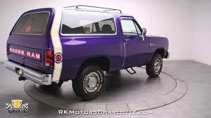 100 Used Dodge Trucks 2500 Ram Diesel 44 For Sale In California Truck