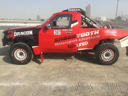 100 Rally Truck For Sale Car For Sale NISSAN PATROL T1