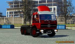 100 Euro Truck Simulator 2 Truck Mods Mercedes Benz 163 Sound Skin For ETS Download