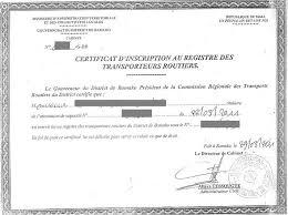 bureau registre des entreprises eregulations mali