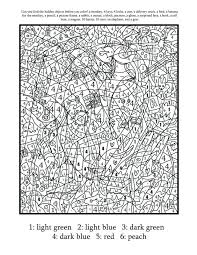 Hard Christmas Coloring Pages Free For Adults Online Color Number Super Part Designs