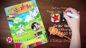 Magic Book Fun Coloring
