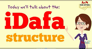 AWN _ IDafa Structure_ Www.arabicwithnadia.com - YouTube Hordeum Jubatum Foxtail Barley Squirrel Tail Perennial Grass Seed Grass Awn Between Toes Dogs Paw Cavalier King Charles Spaniel Eezi Awn Stealth Youtube Awnoffshorerettungsinsel Karmic Gnome Panel Awn By Nossile On Deviantart Turtle Gnstig Kaufen Awnde Awnfamily Serie Install Nvidia Video Drivers And Fedora 9 Eeziawn The Layne Studio 3 New Desktop Stern Data Solutions