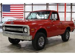 100 1969 Chevy Trucks Chevrolet Blazer K5 Pickup For Sale ClassicCarscom CC977226