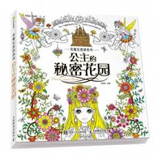 Princess Secret Garden Coloring Book Children Adult Relieve Stress Kill Time Graffiti Painting Drawing Antistress Books