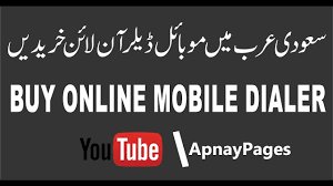 Buy Online Call Card Itel Mobile Dailer Urdu And Hindi Video ... Mobilevoip Cheap Calls App Ranking And Store Data Annie Mobile Voip How Its Work Sign Up Top Up Youtube Tpad To Rescue Stranded Gizmo5 Users By Offering Free Replacement Free Stock Trade App Robinhood Monetizes With 10month Buy On Bria Business Communication Softphone Android Apps Call2india Mobilevoip Voip Winows Phone 7mp4 Ypal Expands Apple Integration Will Become A Payment Option In 8 Pc To Landline And Number Software Via Affordable Buy 25 Credit