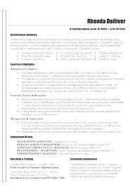 Language Skill Resume Example Samples