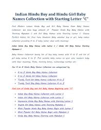 PPT Indian Hindu Boy Baby Names With Letter C Hindu Girl Baby