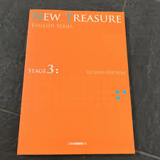 NEW TREASURE ENGLISH SERIES SPEAKING STAGE 2A SECOND EDITION Z