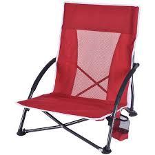 Quik Shade Max Chair by Quik Shade Beach Chair Walmart Com