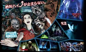 Halloween Horror Nights Theme 2014 by Universal Studios Japan Announces Full Hhn 2014 Lineup Including
