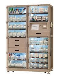 pyxis supplystation system inventory management bd