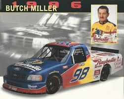 1996 BUTCH MILLER