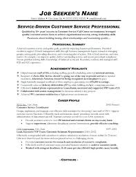 Career Profile Resume Examples Samples Example Of Teacher Objective Change