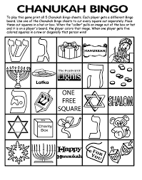 Hanukkah Crafts For Kids FREE Coloring Pages