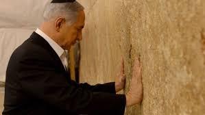 File Photo Benjamin Netanyahu Visits The Western Wall