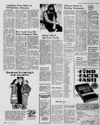 Brian s Birth Announcement 1962 March 23 Sitka Daily Sentinel