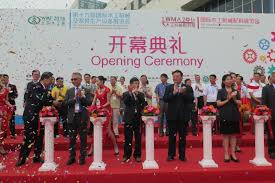 Wmf 2016 Opens Today In Beijing Panels And Furniture Asia