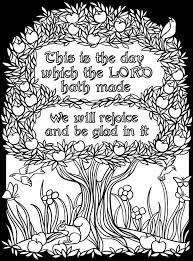 Bible Verse Adult Colouring Sheets
