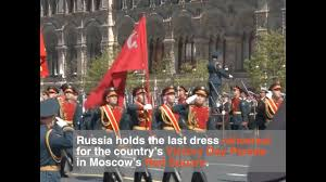 Brookfield Zoo Halloween Parade by Russia Holds Last Military Rehearsal Of Victory Day Parade Video