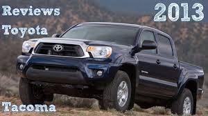 100 Truck Reviews 2013 Toyota Tacoma YouTube