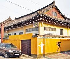100 Nomad House Gyeongjusi Korea Republic Of