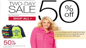 Kohls Coupons Current Kohls Coupons And Coupon Codes To Save Money Home Coupons Kohls Send Me To My Mail 10 Dollar Off Coupon Code Lulemon Outlet In California Insider Secrets 30 How Shop For Cardholders For Additional Savings Slickdealsnet Bm Reusable Off Instore Only Works Without Mystery Up 40 Off Everyone Kasey Trenum Departmental Store Archives Alex Bergs 15 Cash Wralcom What Is The Easiest Way Get Free Codes Quora Extra Free Shipping 50