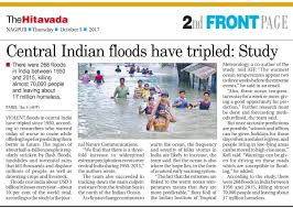 The Hitavada Front Page Central Indian Floods Have Tripled Study 5 Oct 2017 Article