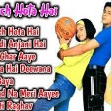 free kuch kuch hota hai all songs shahrukh khan