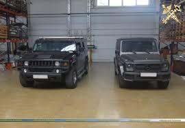 Armored Mercedes Gelandewagen And HUMMER Illegally