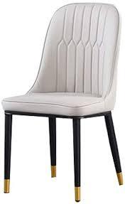 de cclla retro moderner stuhl weiße esszimmermöbel