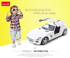 Rastar 2017 Radio Control Hobby Lobby Rc Cars Toys - $36.81 Free ...