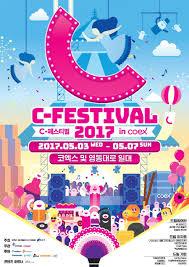 Koreas Largest Urban Cultural Event C Festival 2017 Kicks Off