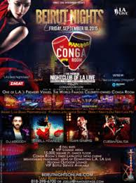Conga Room La Live by Beirut Nights Conga Room L A Live Party September 18 2015