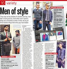 The Hindu Hindustan Times IFB Feature