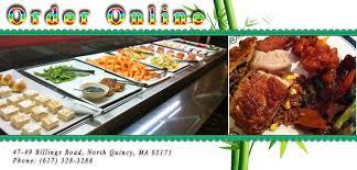 L&C Asian Restaurant Order line Quincy MA