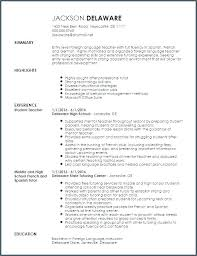 Skill In Resume Example Samples Language Skills Sample Free Based Examples