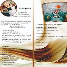 fiche metier secretaire medicale dias theme formation au métier d assistante dentaire ou