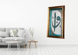 religiöses wandbild ayet 40x70 cm koran gold turkis islamische deko