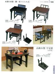 Page 1806 - Tables And Chair / Yasuragi28 - Japanese Tableware Outdoor Steel Lunch Tables Chairs Outside Stock Photo Edit Now Pnic Patio The Home Depot School Ding Room With A Lot Of And Amazoncom Txdzyboffice Chair And Foldable Kitchen Nebraska Fniture Mart Terrace Summer Cafe Exterior Place Chairs Sets Stock Photo Image Of Cafe Lunch 441738 Table Cliparts Free Download Best On Colorful Side Ambience Dor Table Wikipedia