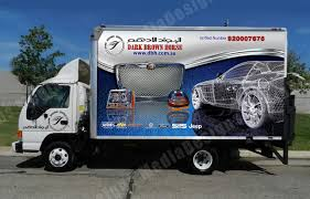 3D Wrap Design For A 12 Ft Isuzu Box Truck | Vehicle Wraps ... Isuzu Npr Hd Diesel 16ft Box Truck Cooley Auto 2002 Isuzu Box Truck Item 2007 Sold November 16 Nev 2018 New Dry Boxtuck Under Liftgate Crew Cab Box Truck Mj Nation Ocrv Orange County Rv And Collision Center Body Shop Used Npr75 Trucks Year 2009 Price 1770 For Sale 16ft With Liftgate Specialized Local 2011 Van For Sale 10313 1997 L3091 June 13 Paveme 1994 Sale Stkr9235 Augator