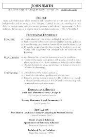 Objectives For Resumes Teachers Objective Resume Teacher