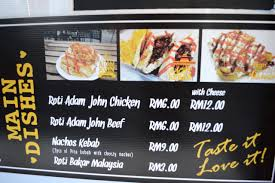 Tapak-kuala-lumpur-best-food-truck-park-street-food-malaysia ... Bombay Food Truck Menu Bandra Kurla Complex Card Prices 154 Best Food Truck Ideas Someday Images On Pinterest Seor Sisig San Franciscos Filipinomexican Fusion Festival Brochure Stock Vector 415223686 Chew Jacksonville Restaurant Reviews 23 Template Flyer 56 Free Curiocity Feature Hot Indian Foods Portland 333tacomenu Best Trucks Bay Area Thursdays The Houston Design Center Cafe Road Kill Menumin Infornicle Cheese Wizards Grilled Geeky Hostess El Cubanito For East