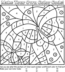 Crayola Make Your Own Coloring Page 18 Pages From Photos